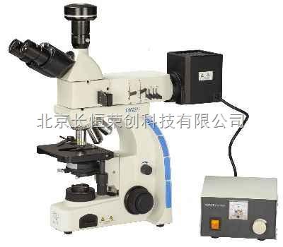 正置透反射金相显微镜  金相显微镜价格