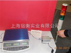 定量报警电子秤+包装线3公斤超重闪光报警电子称