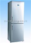 -40℃超低温冷冻储存箱,DW-FL208超低温冰箱厂家