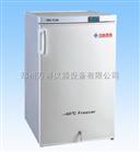 DW-FL90超低温冰箱,-40℃超低温冷冻储存箱