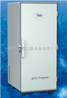 DW-FL262超低温冰箱,-40℃超低温冷冻储存箱
