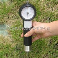 ZHTP-TYD-1土壤硬度检测仪/土壤硬度计