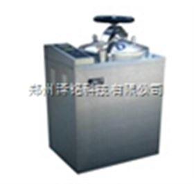 LS-B75L-II全自動微機型立式壓力蒸汽滅菌器/溫度選擇范圍0~134℃滅菌器