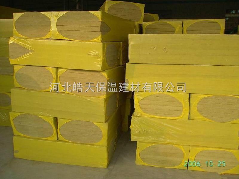 外墙8.5厚岩棉板价格, 优质防火岩棉板厂家,普通防水8.5厚岩棉板