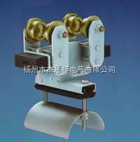 安徽工字钢滑车厂家直供国际品质