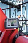 瑞典Fixturlaser NXA Ultimate激光几何测量仪 机床加工中心,直线量,平面度,平