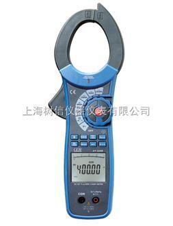 香港CEM DT-3351 1500A交直流真有效值钳型表