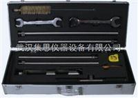 ZHTP-TPLQ土壤取样工具箱
