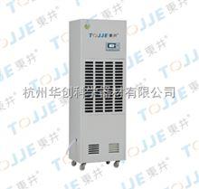 DJ-1681E工业液晶高效节能型除湿机DJ-1681E