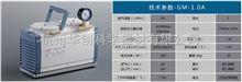 GM-1.0AGM-1.0A两用型隔膜真空泵