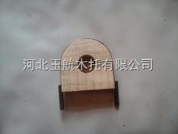 防腐木托、水管木托厂家特价
