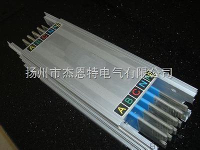 哪里有母线槽卖哪里的母线槽Z好扬州杰恩特电气业界*