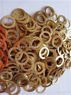 齐全黄铜垫片生产直销