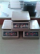 20公斤防水电子秤  20kg不锈钢电子称