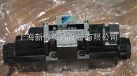 JS-G10-33N大金品牌DAIKIN KSOB-G02-TNW2-BP控制阀型号,大金KSH-G04-6H电磁阀