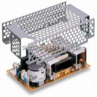 DS650/850DCArtesyn直流转直流电源供应器