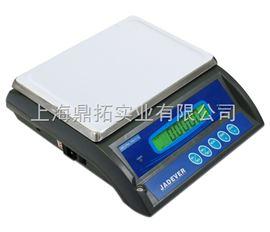 JWE食品厂JWE计重电子称,30kg/1g桌面电子品牌
