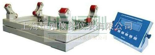产3吨防爆电子钢瓶秤