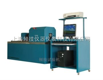 QJNZ北京弹簧试验机