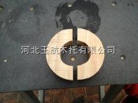保冷管道扇形木块厂家特价销售