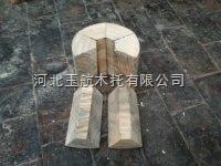 支撑管道保冷扇形木块型号齐全
