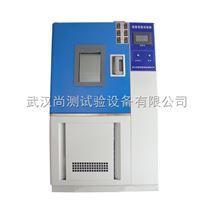 SC/HS非标恒温恒湿试验箱,恒温恒湿试验箱供应