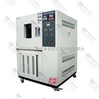 JW-8002瑞安橡膠臭氧老化試驗箱供應