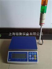15CW电子称接打印机  15kg低定量报警电子秤