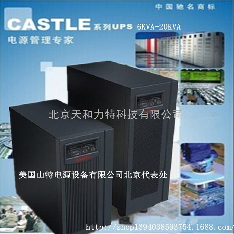 城堡系列UPS配备一个Intelligent Slot智能插槽,用户可以选购AS400卡,以提供IBM AS400标准通讯信号,用户利用AS400界面来作Remote Display,包含声音报警及灯光显示。或选购山特WebPower智能监控卡,通过Internet国际互联网进行全球化管理,或者通过SNMP网管,实现集中监控及远程监控等功能。