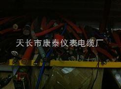 NH-VVRP耐火電纜/3*1.5