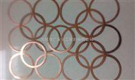 纯铜平垫片、紫铜垫片厂家