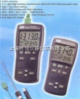 台湾泰仕TES-1314数字温度表