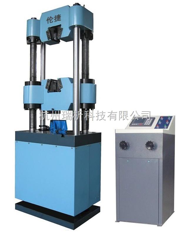 WES系列数显电液万能试验机