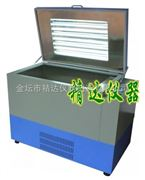 DHZ-DB全温度光照振荡培养箱
