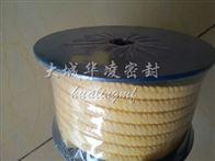 盘锦芳纶纤维盘根厂家芳纶纤维盘根