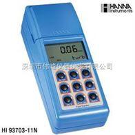 HI93703-11N哈納HANNA HI93703-11N 高精度濁度分析測定儀
