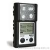 英思科MX4 VentisMX4 Ventis多种气体检测仪销售服务商