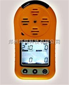 KP826多功能氣體檢測儀/多種氣體傳感器的氣體檢測儀