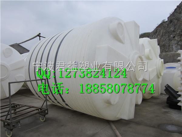 10吨塑料桶 10吨塑料大桶