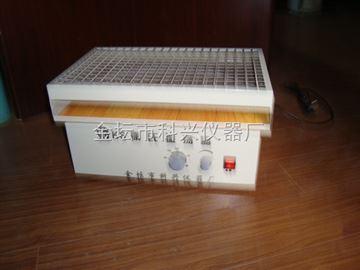 HY-4(A),KS康氏调速多用振荡器