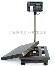 现货30kg带打印功能电子秤