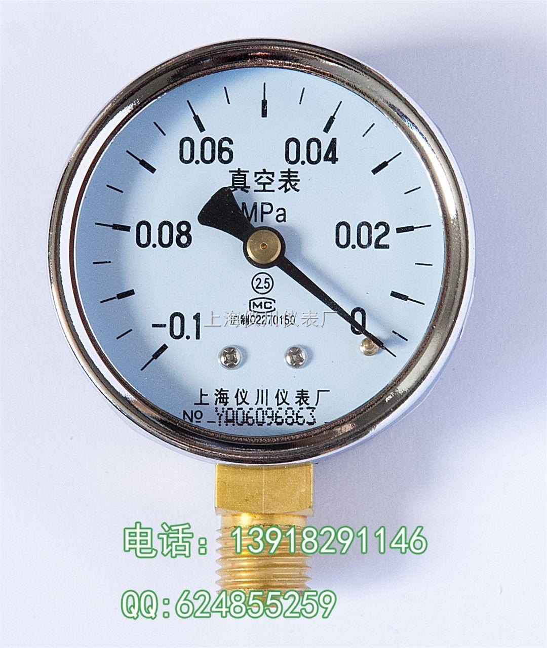 真空压力表z-60