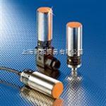-进口德国IFM转速传感器213330
