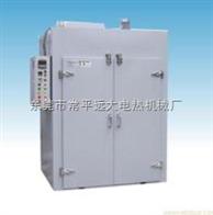 电机定子工业烤箱,工业烘箱