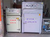 硅橡胶旋转车烤箱,橡胶制品硫化工业烘箱