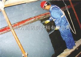天津脱硫塔玻璃鳞片底漆一平米造价多少钱
