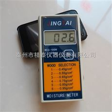 MCG-100W锯末水分测定仪 刨花湿度仪