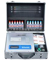 QT-YF01土壤养分速测仪