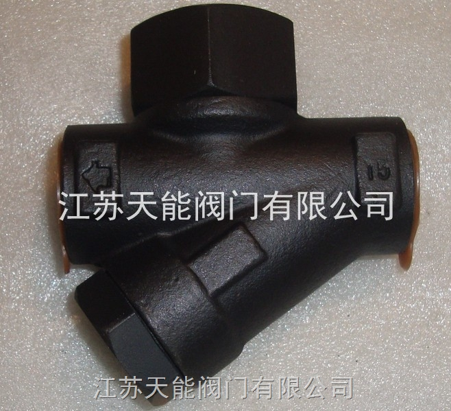 碳钢热动力式蒸汽疏水阀cs19h-25c图片