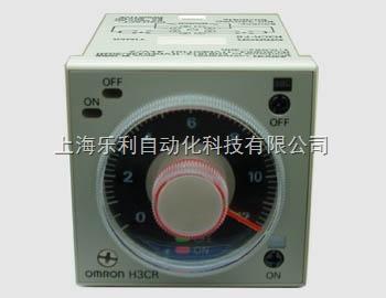 欧姆龙数显时间继电器h5cx-a18sd